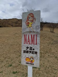 Nami Placeholder